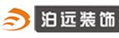 济宁泊远装饰有限公司